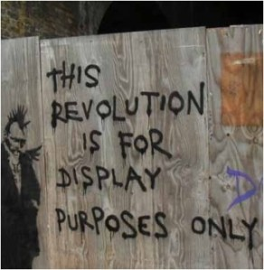 display revolution