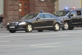 govt cars